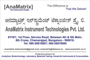 AnaMatrix Instrument Technologies Private Limited
