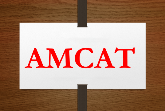 AMCAT Test can open new doors for you.
