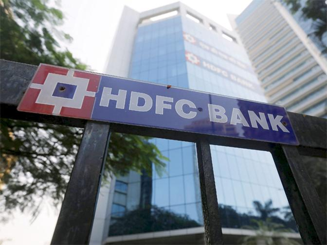 Careers in HDFC bank