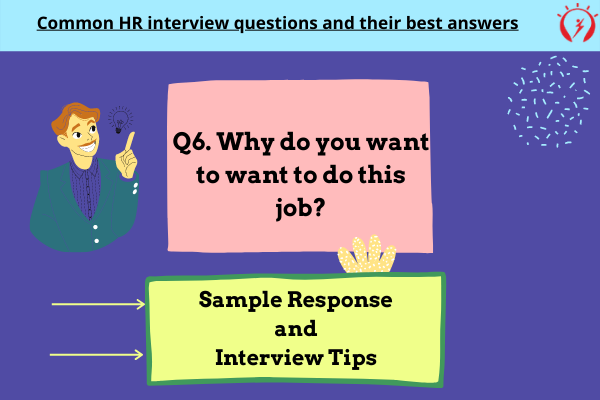 HR Interview - Why do you want to want to do this job?